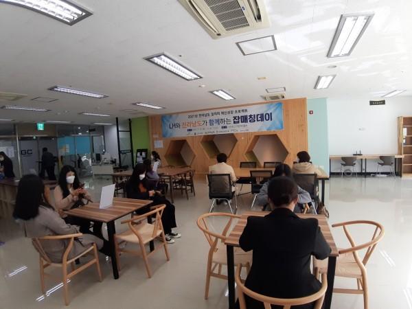210330) 녹색에너지硏「전남 일자리꿈터, 잡매칭데이 개최」 1번째 이미지