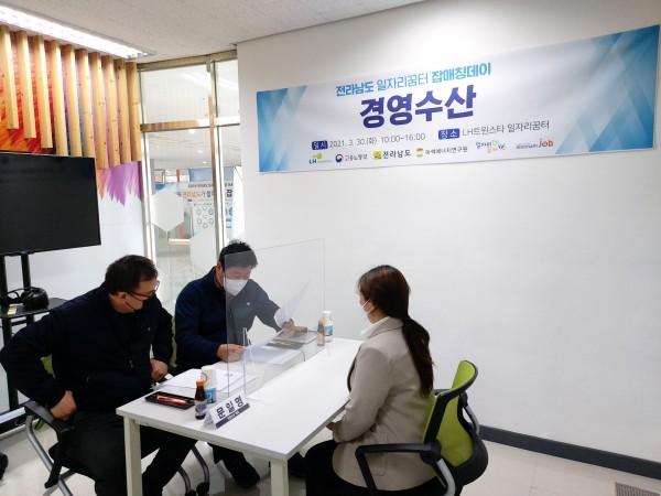 210330) 녹색에너지硏「전남 일자리꿈터, 잡매칭데이 개최」 2번째 이미지